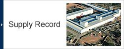 Supply Record